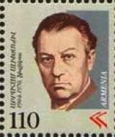 A.I. Alikhanov