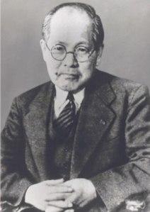 Yoshio Nishina (1890-1951) ©AIP